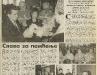 VOŽDOVAČKE NOVINE, januar 2002. 2/5