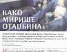 ILUSTROVANA POLITIKA, 30.4.2013. 1/2