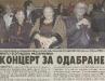 VEČERNJE NOVOSTI, 29. januar 2005.