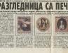 VEČERNJE NOVOSTI, 10. decembar 2005.