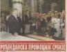 VEČERNJE NOVOSTI, 19. jul 2005.