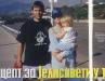 ILUSTROVANA POLITIKA, 28. maj 2005. 1/3