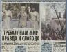 VEČERNJE NOVOSTI, 16. maj 2005.