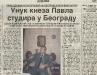 POLITIKA, 20. april 2005.