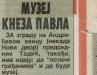 VEČERNJE NOVOSTI, 1. jun 2006.