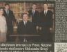 PRESS, 31. mart 2006. 2/2