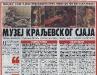 VEČERNJE NOVOSTI, 21. avgust 2009.