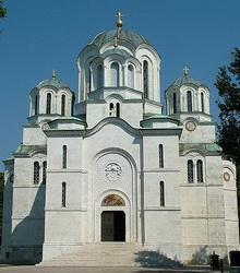 Crkva svetog Đorđa, Oplenac