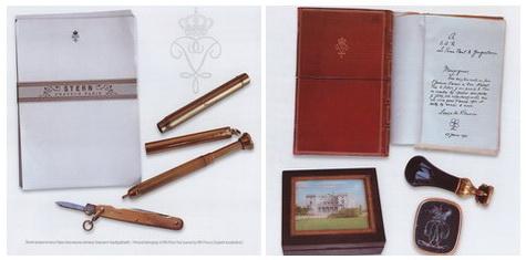 Iz kataloga izložbe: Lični predmeti kneza Pavla Karađorđevića