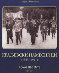 """Naslovna strana kataloga izložbe """"Kraljevski namesnici"""""""