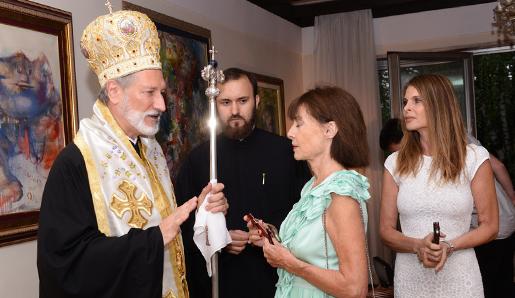 Osvećenje doma kneginje Jelisavete Karađorđević