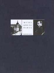 """Naslovna strana monografije """"Muzej kneza Pavla"""" (Narodni muzej, 2009.)"""