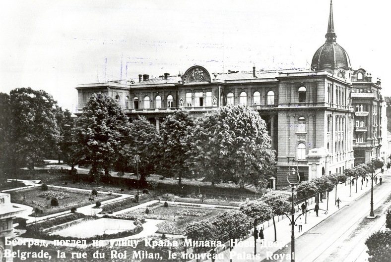 Povratak Muzeja kneza Pavla: Treba nam vratiti sećanje na budućnost