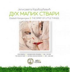 "Naslovna strana kataloga izložbe ""Duh malih stvari"" (Dizajn: Vuk Milosavljević)"