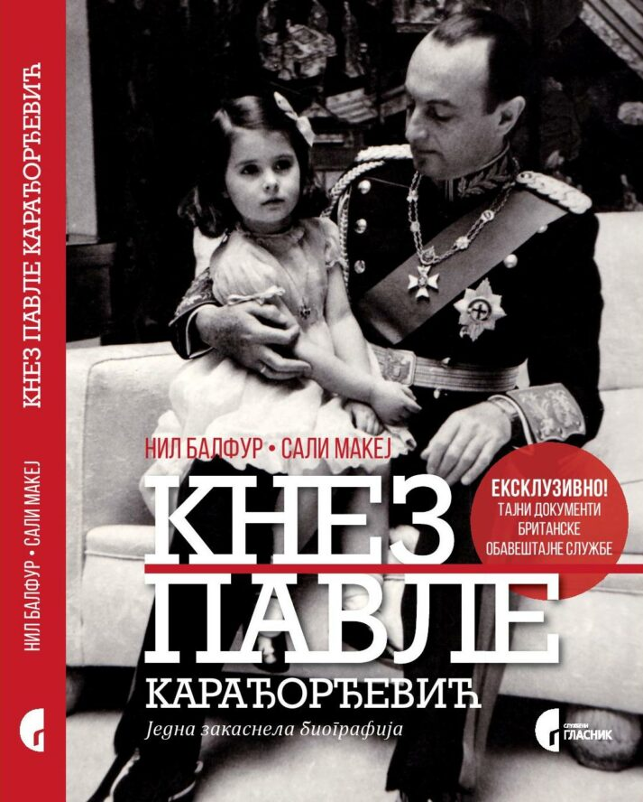 Knez Pavle Karađorđević - Jedna zakasnela biografija